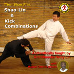 Order Shao-Lin Form & Kick Combinations DVD