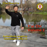 The Tai Chi Series